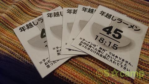 19-01-02-11-05-22-031_deco