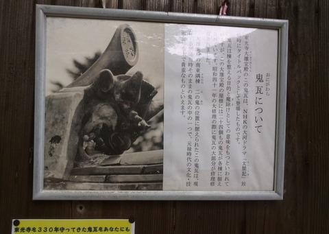 KIMG4615