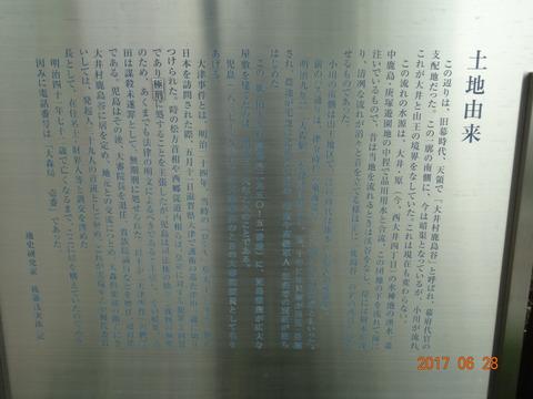 DSC08840