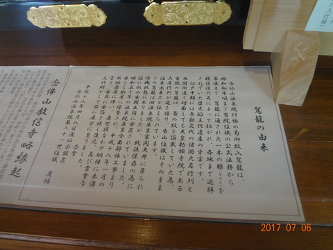 DSC09032