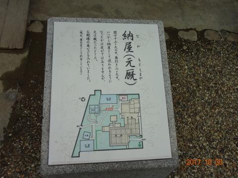 DSC09615