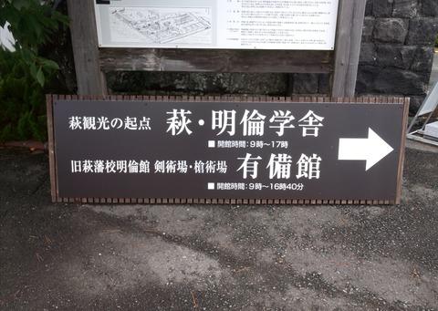 KIMG4629