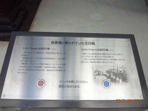 DSC09337