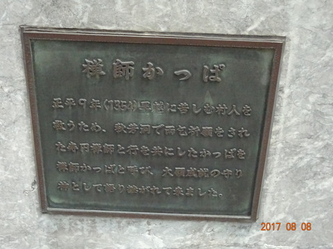 DSC09443