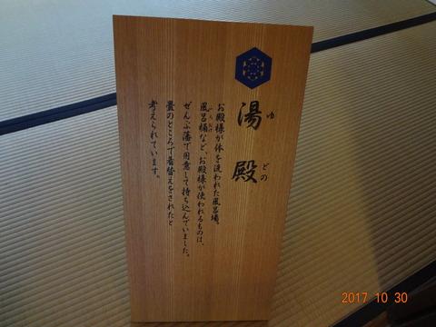 DSC09669