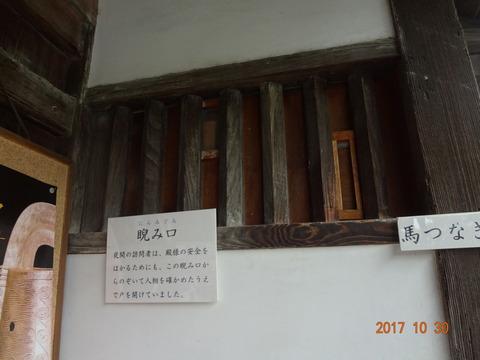 DSC09602