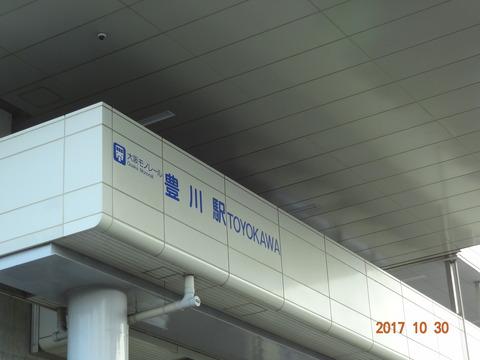 DSC09553