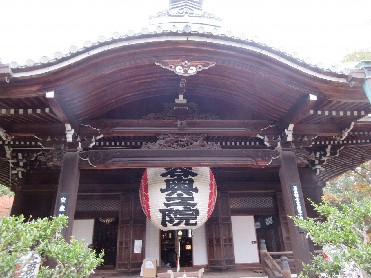 歩きを楽しむ神社仏閣、古跡歩き / 天皇陵      京都西山の寺社を巡る    コメント                やゆ