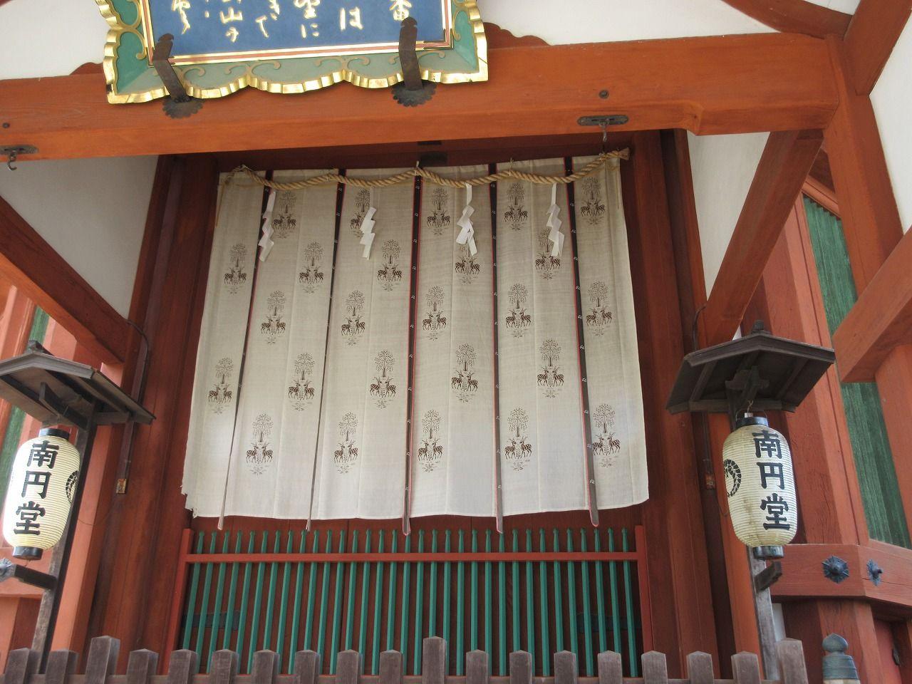 歩きを楽しむ神社仏閣、古跡歩き      興福寺 国宝特別公開2016    コメント                やゆ