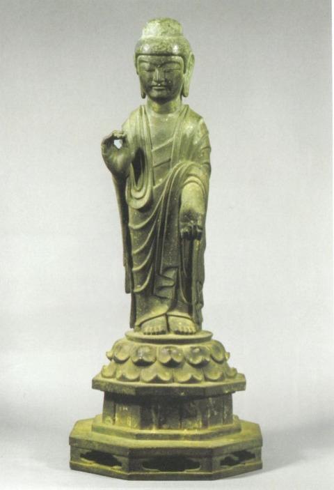 般若寺秘仏阿弥陀1