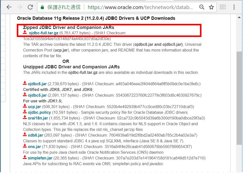 IT0027_(2)_2_DB_JDBCdownload