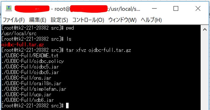 IT0027_(2)_6_DB_JDBCdownload