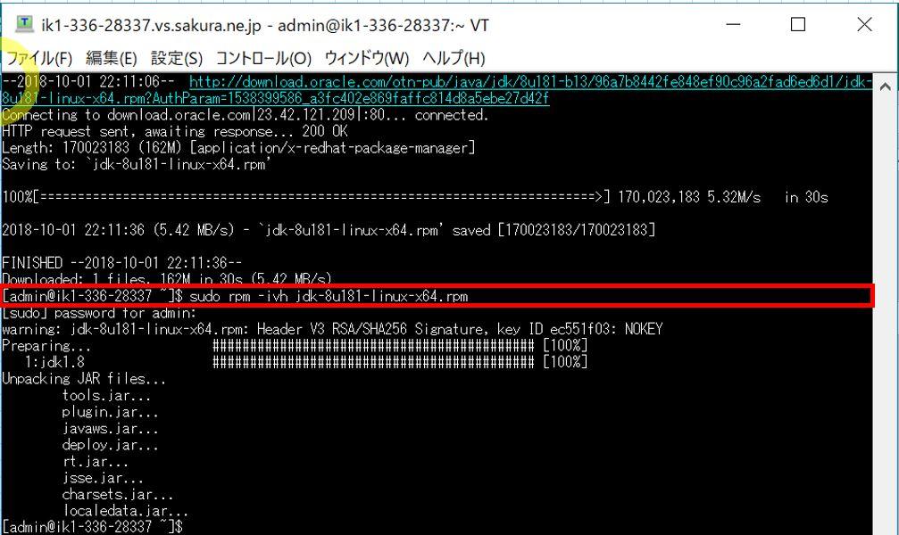 IT0029_2_rpm_jdk-8u161-linux-x64