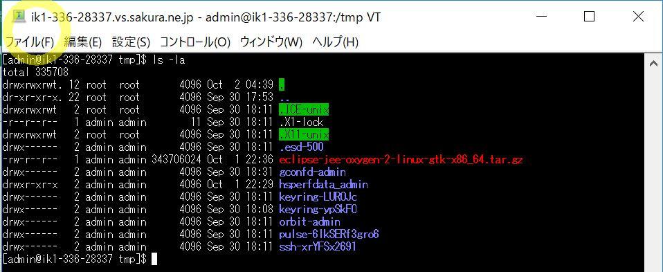 IT0029_5_before_unzip3