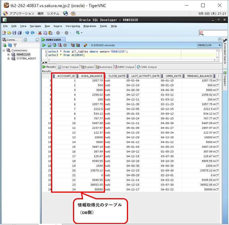 IT0027_(7)_4_DB_TestRun