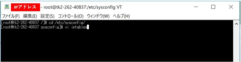 IT0027_(6)_2_DB_FirewallSetting