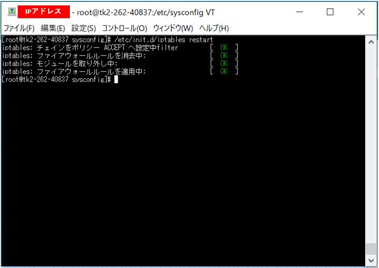 IT0027_(6)_5_DB_FirewallSetting