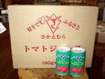 栄村トマトジュース