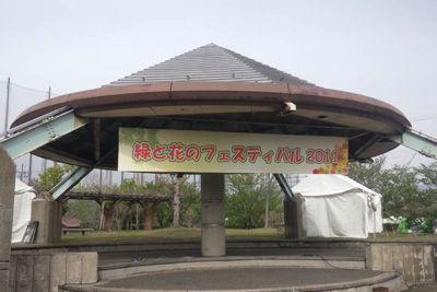 緑と花のフェス2011