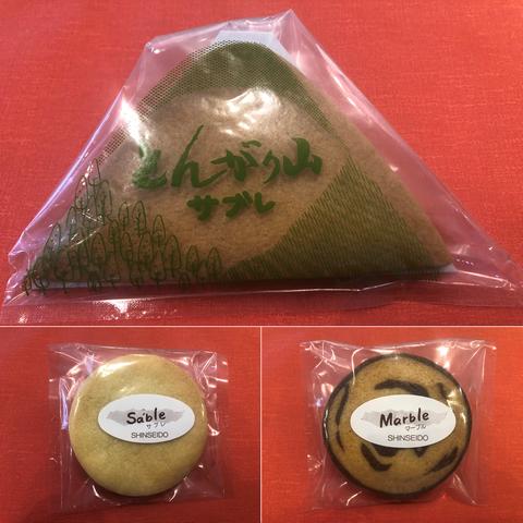 新清堂菓子店 菓子