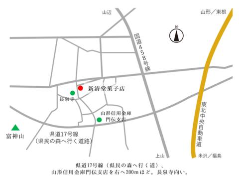 山形市新清堂菓子店地図