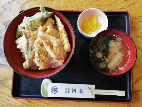 ゲソ天丼660円