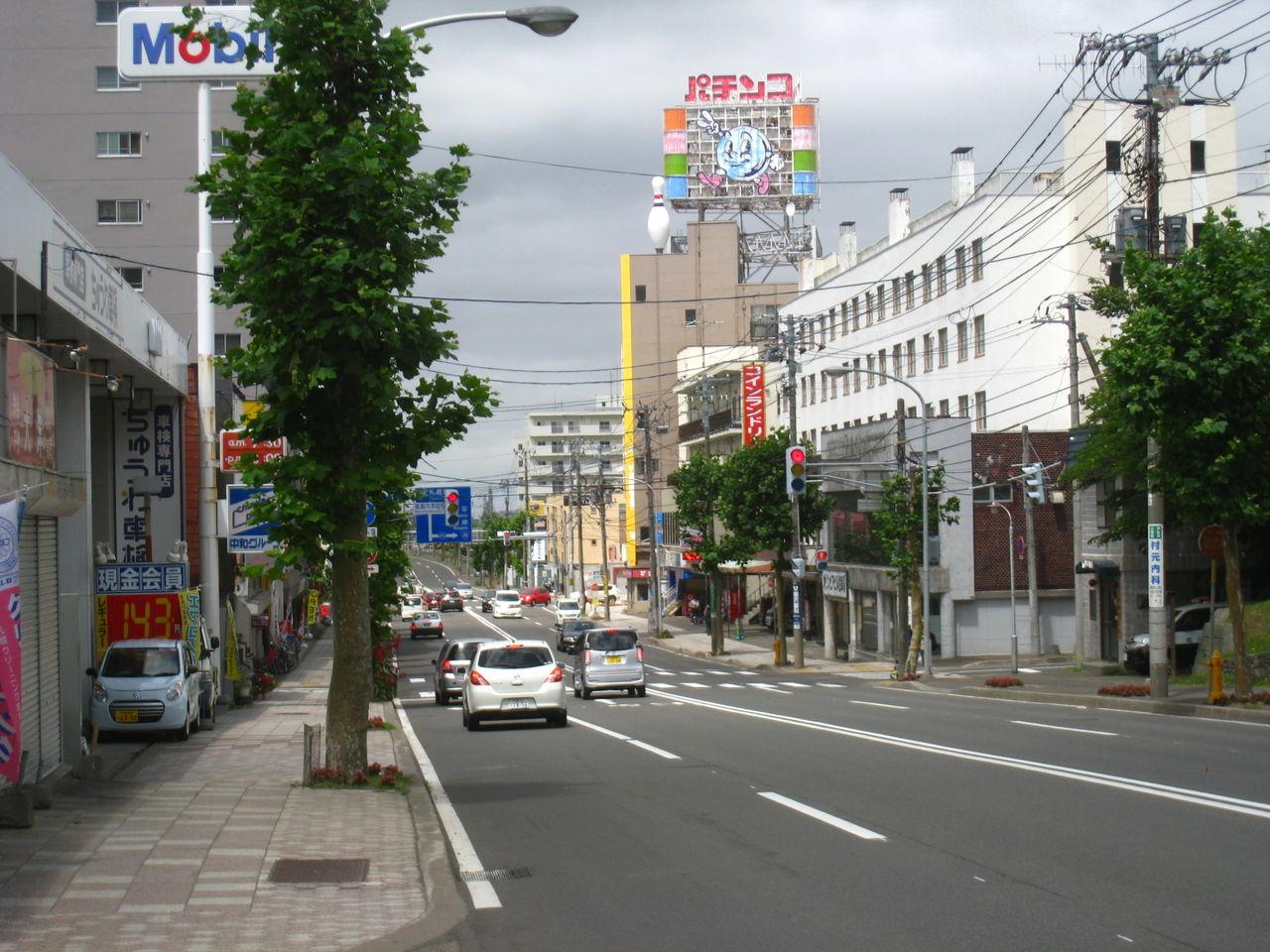 杉本喫茶室ブログ : 真駒内界隈