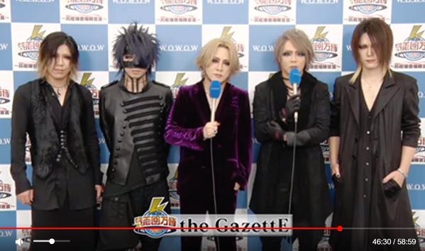 theGazette2