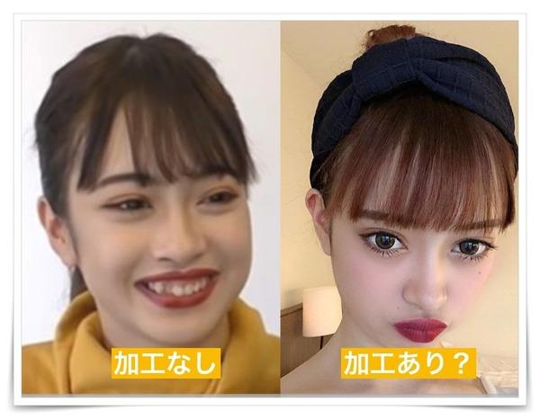山 ピー マリア 愛子