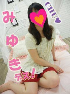 150704miyuki