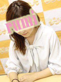 rumi_240