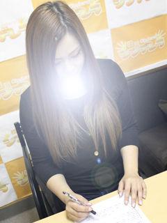 mirai_240