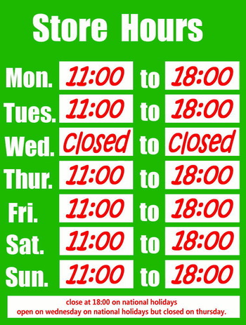 business_hours_sign_green_page_border
