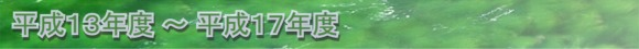 ayumi-titleflam13-17.jpg
