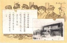 chikuma 01-3