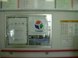 モノレール県庁前駅ポスター