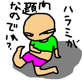 20160511C