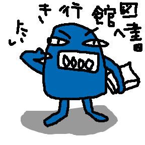 20160617C