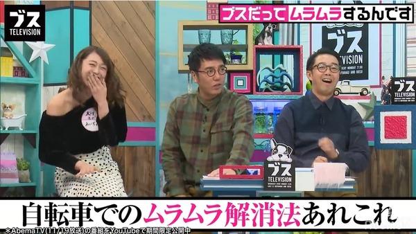大川藍 モデルに激怒!「顔は可愛いけど性格がブス」「5分遅刻しても何も(謝ったりする事が)ない」