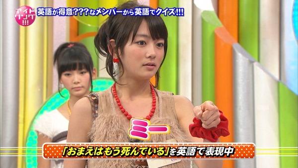 idoling20110118-07