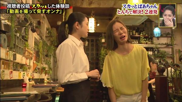 朝日奈央・外岡、スカッとジャパン出演「動画を撮って脅すオンナ」「恋人がいるのに合コンに来る女(土屋太鳳)」