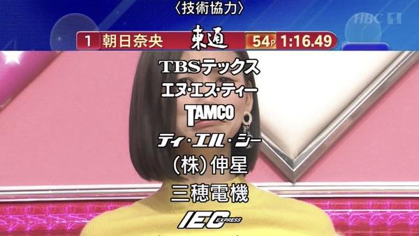 朝日奈央「オールスター感謝祭'18秋」優勝!!! 「アイドリングのファン様喜んでくれてるかなー!!」