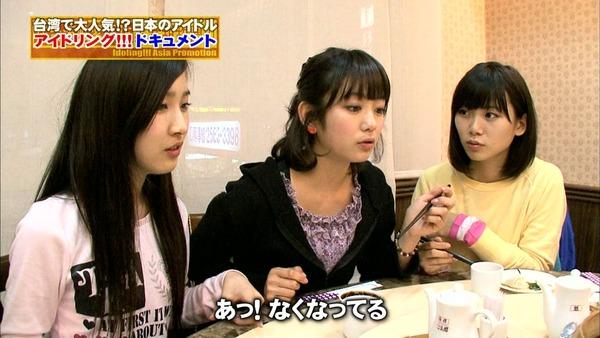 idoling20110322-18