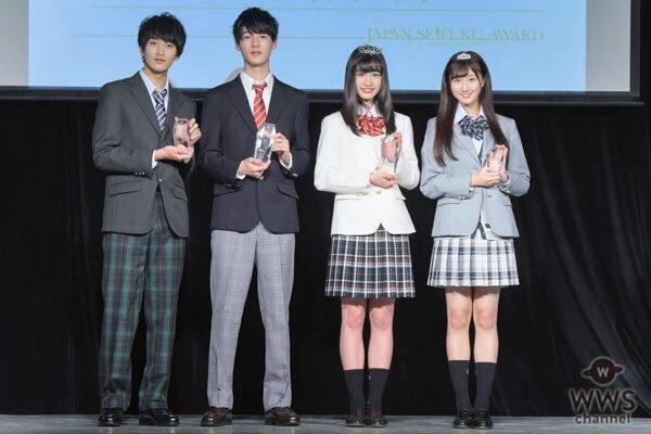 ING田辺「第6回日本制服アワード」準グランプリ獲得 CONOMIイメージモデルも務める