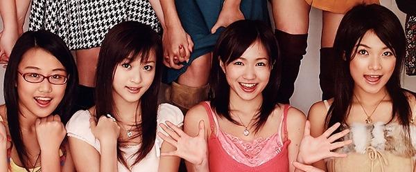 2007-cute