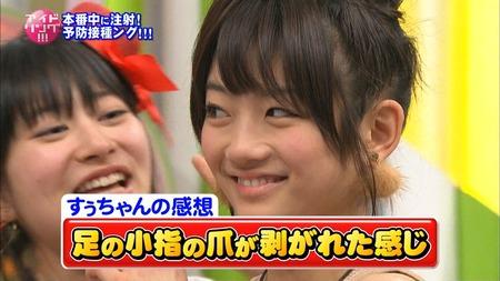 idoling20110208-02