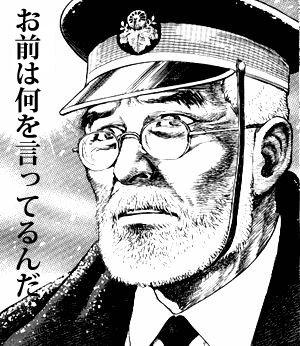 阿川佐和子「イージスアショア?使うこと無いっしょ!」無責任発言、無事炎上。
