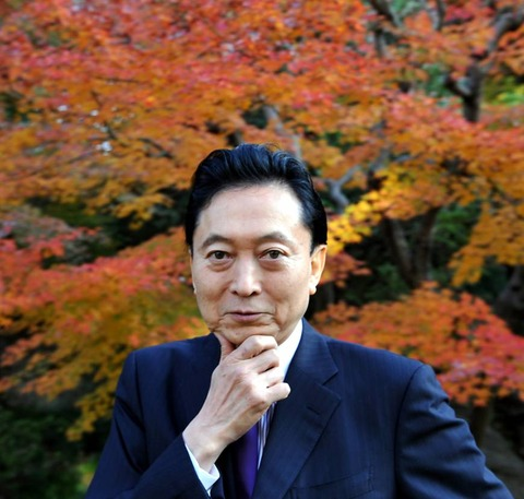 デマ拡散したと警察から公式認定された男それが鳩山由紀夫やっぱり地震とCCS無関係だった