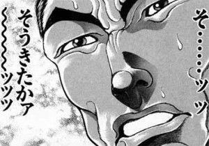 テレビ「野菜高騰の救世主は豆苗!もやし!キムチ!」
