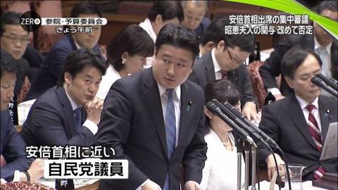 和田政宗「太田理財局長はクロ。債権回収とかをやってるカタギの人が言ってた」